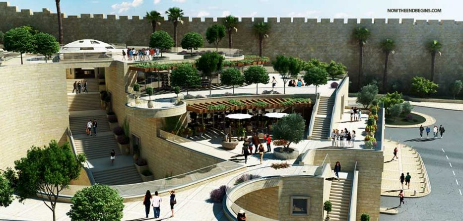 israel-kedem-center-east-jerusalem-city-david-now-end-begins-nteb