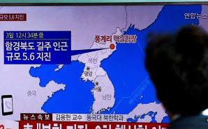 north-korea-tests-hydrogen-nuclear-bomb-september-3-2017-nteb