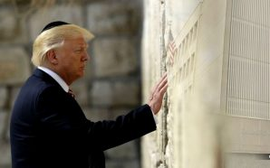 israel-expects-president-trump-announce-move-embassy-tel-aviv-jerusalem-capital-jews-nteb