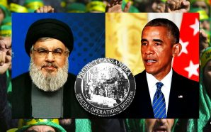 obama-hezbollah-project-cassandra-iran-nuclear-deal
