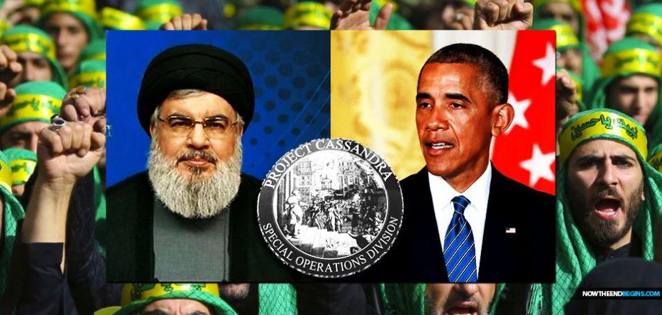 obama-hezbollah-project-cassandra-iran-nuclear-deal