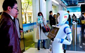 china-bank-ccb-first-ever-all-robots-no-humans-mark-beast