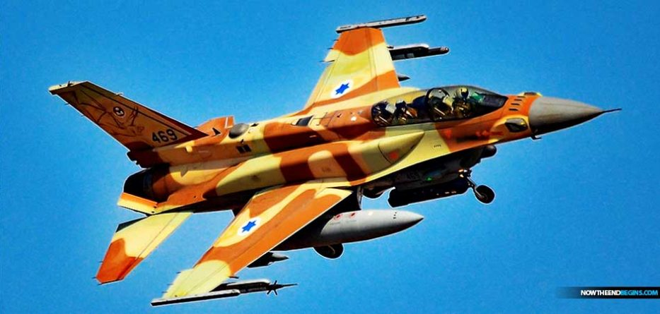 israel-airstrike-iranian-targets-homs-syria-russia-blames-middle-east