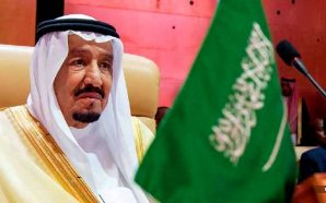 king-salman-saudi-arabia-150-million-east-jerusalem-palestinians