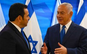 israel-welcomes-guatemala-embassy-to-jerusalem