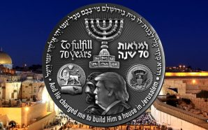 israeli-group-makes-temple-coin-thanking-donald-trump-moving-us-embassy-jerusalem-king-cyrus-70-years-may-14th