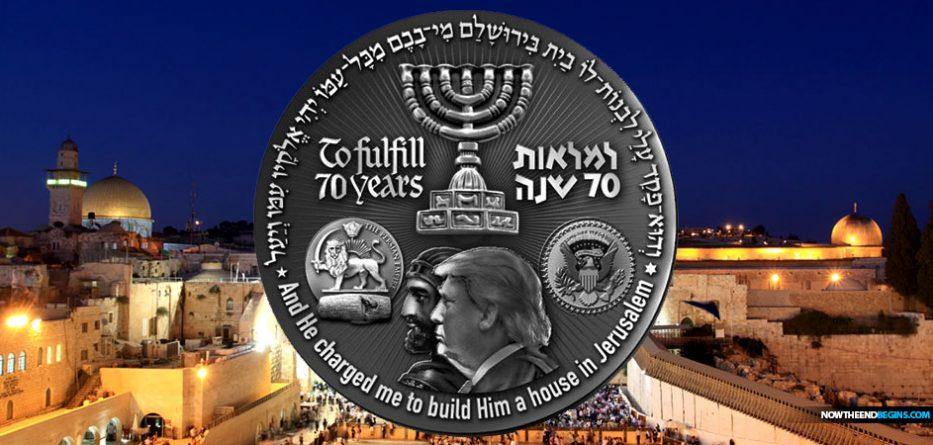 israeli-group-makes-temple-coin-thanking-donald-trump-moving-us-embassy-jerusalem-king-cyrus-70-years-may-14th
