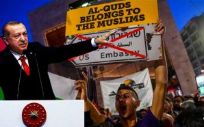 turkey-calls-ioc-islamic-summit-israel-jerusalem-al-quds-middle-east