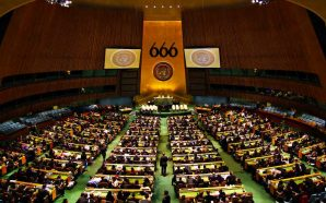 united-nations-votes-to-condemn-israel-defending-against-hamas-gaza-terror-attacks-palestine