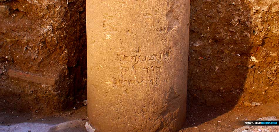 Earliest known stone carving of hebrew word 'jerusalem