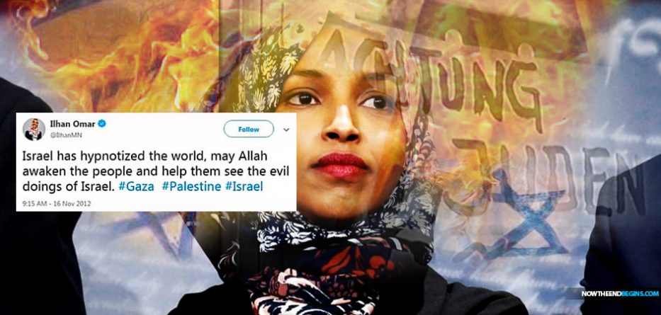 muslim-congresswoman-ilhan-omar-antisemitic-tweets-jews-israel-outrage-free-palestine-islam