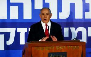 prime-minister-benjamin-netanyahu-indicted-bribery-fraud-charges-february-28-2019-israel