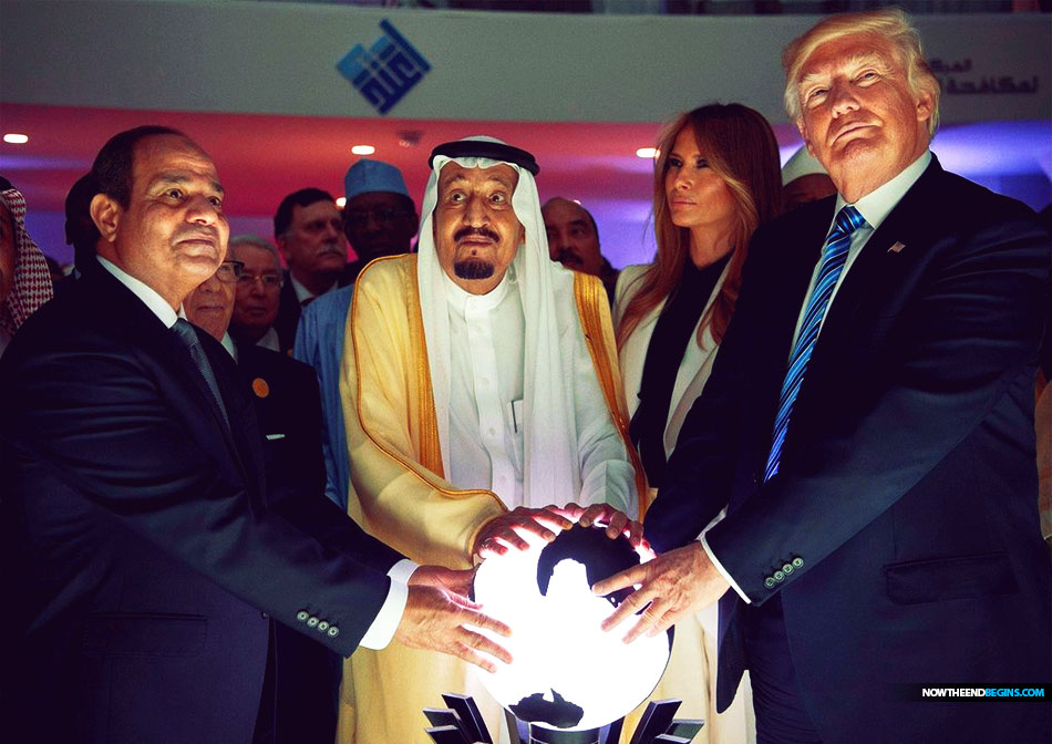 Here's what the 'glowing orb' President Trump touched in Saudi Arabia actually was