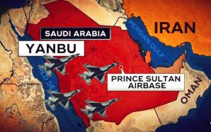 The Pentagon is rapidly preparing for war with Iran, and Prince Sultan Air Base is now buzzing with U.S. military activity not seen since 2003 Iraq War.