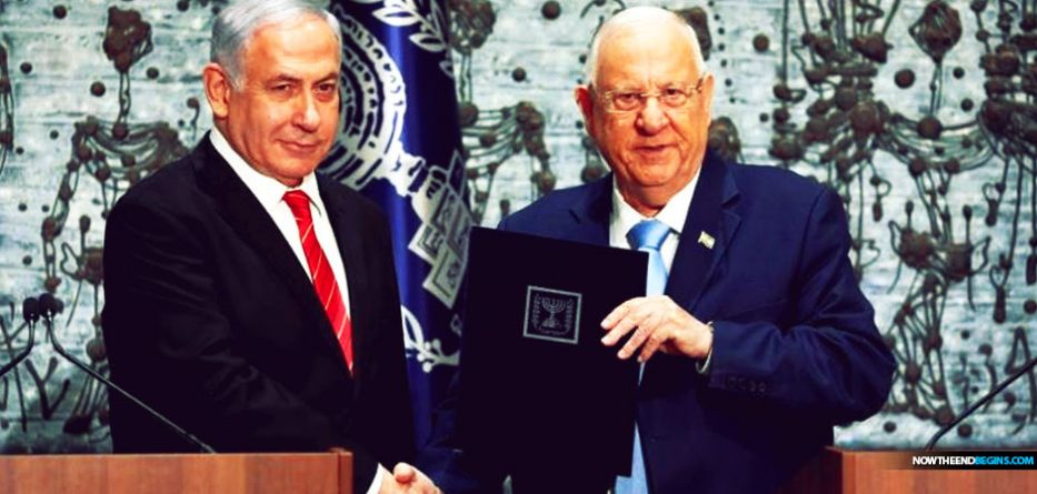President Reuven Rivlin formally gave Netanyahu four weeks to form the government after a meeting at the President's Residence.