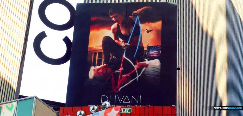 Image result for dhvani billboard times square