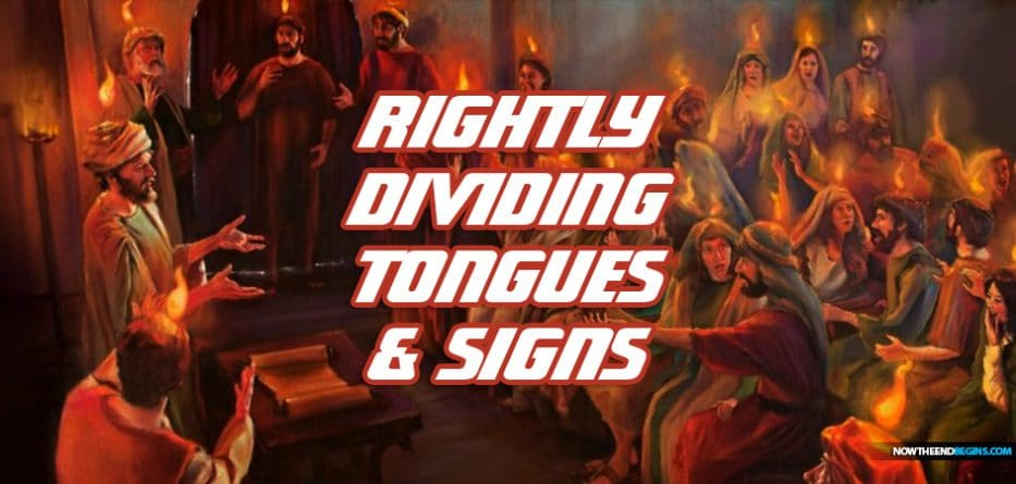 NTEB RADIO BIBLE STUDY: RIGHTLY DIVIDING SIGNS, MIRACLES, WONDERS AND SPEAKING IN TONGUES ACCORDING TO THE SCRIPTURES