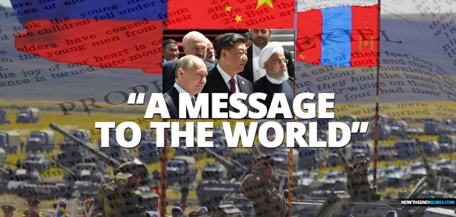 Iran, Russia, China to Hold Joint Wargames in 'Message to the World'