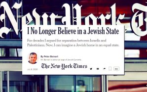 new-york-times-peter-beinart-i-no-longer-believe-in-a-jewish-state-antisemitism-fake-news-end-of-israel