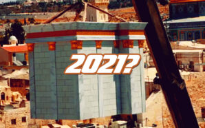 2021-third-jewish-temple-abraham-accords-space-aliens-genesis-6-giants-king-james-bible-prophecy-fulfilled