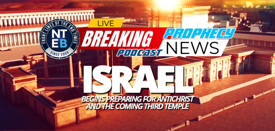 jews-israel-launch-covid-vaccination-green-pass-prepares-to-receive-antichrist-coming-third-temple-time-jacobs-trouble-king-james-bible-prophecy