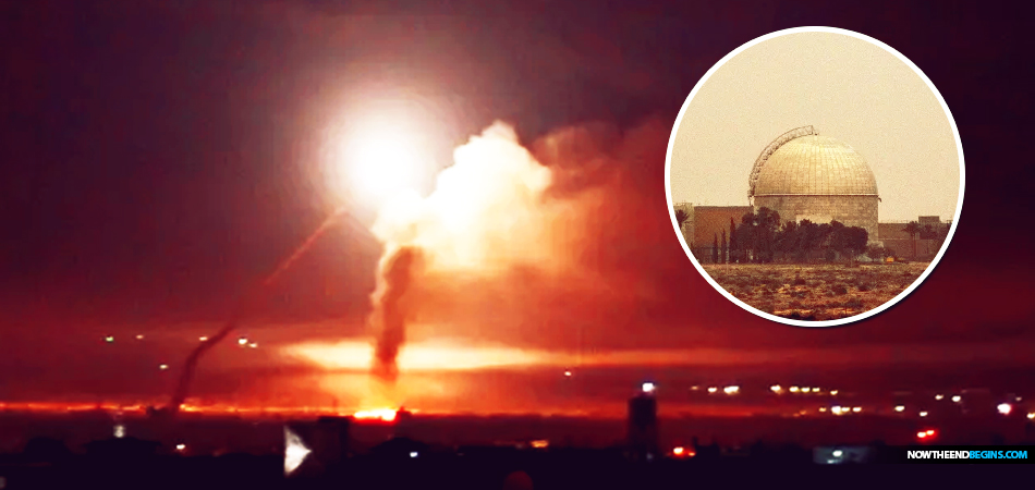missile-from-syria-lands-near-dimona-nuclear-reactor-iran-israel-war-middle-east