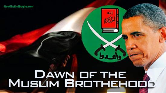 Obama Submits To The Muslim Brotherhood