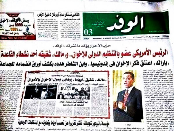 egyptian-newspaper-claims-obama-full-fledged-member-muslim-brotherhood