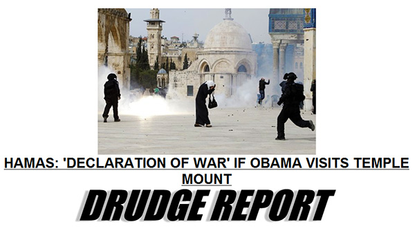 hamas-threatens-war-if-obama-visits-temple-mount-march-11-2013