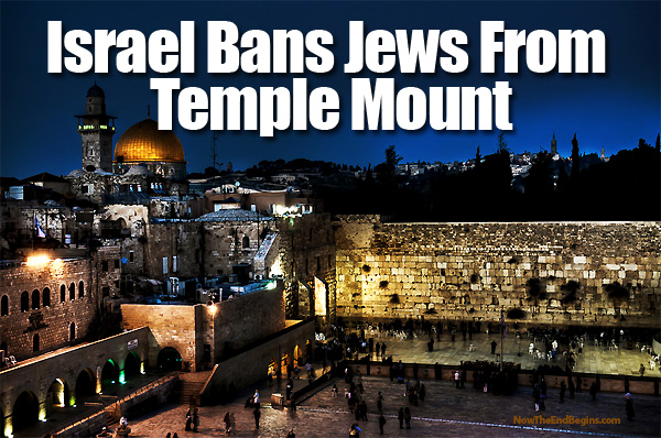 israel-bans-jews-from-temple-mount-dome-of-the-rock-july-2013