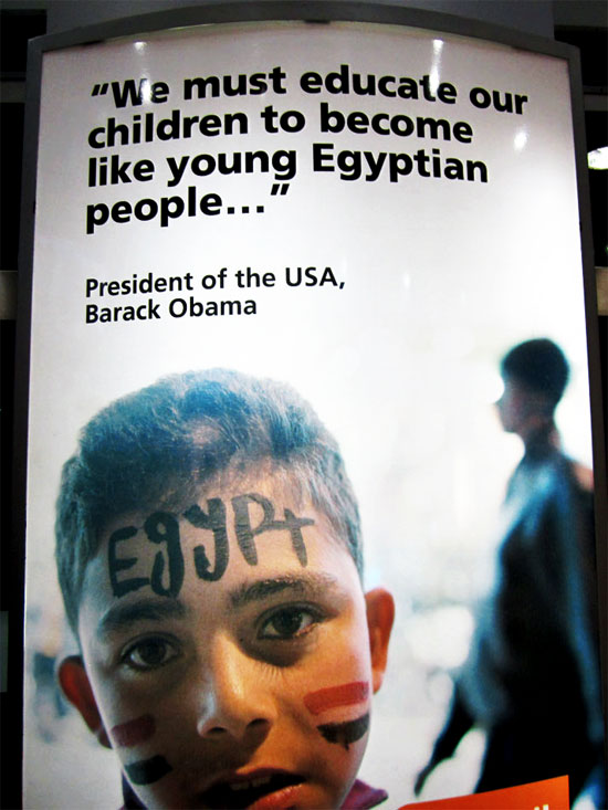 we-must-educate-our-children-to-become-like-young-egyptian-people-barack-obama-quote